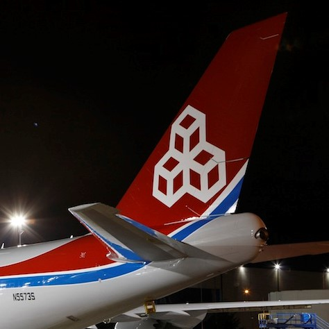 Illustration of: BCO and Cargolux partnership for exterior design